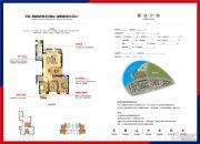 融信・上江城4室2厅2卫140平方米户型图