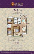 富源・尊玺3室2厅2卫122平方米户型图