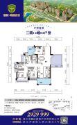 华和・南国豪苑三期4室2厅2卫116平方米户型图