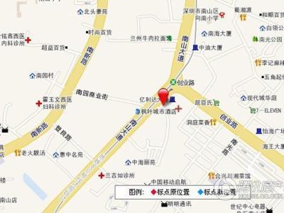 南园枫叶国际广场