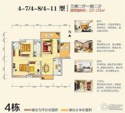 神憩乾珑3室2厅2卫127--131平方米户型图