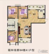 中纺佳苑・颐和铭郡3室2厅2卫160平方米户型图
