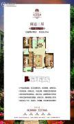 恒景绿洲3室2厅2卫106平方米户型图