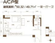城投・瀚城璞岸1室1厅1卫49平方米户型图