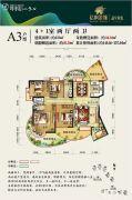 亿枫翠城规划图