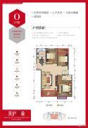 民生・美庐印象3室2厅2卫121平方米户型图