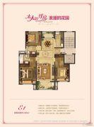 御香园3室2厅2卫126平方米户型图