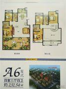 中泓・上林居4室3厅4卫232平方米户型图