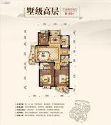 水梦庭苑3室2厅2卫140平方米户型图
