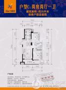 万科大都会2室2厅1卫0平方米户型图