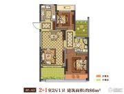 融创常州御园3室2厅1卫86平方米户型图