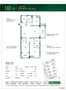 亿利城3室2厅2卫119平方米户型图