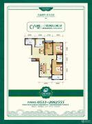乾盛・慧泽园3室2厅2卫0平方米户型图