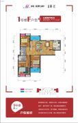 美联联邦生活区二期城仕3室2厅2卫117平方米户型图