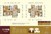 华浩国际城4室2厅2卫114--139平方米户型图