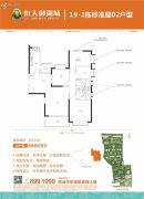 恒大御湖城4室2厅2卫0平方米户型图
