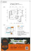 金源橙郡4室2厅2卫117平方米户型图