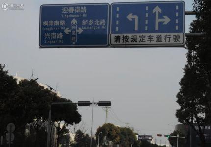 新城招商香溪源