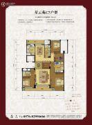 绿城玫瑰园3室2厅3卫214平方米户型图