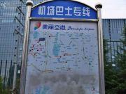 江华国际旅游中心交通图