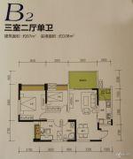 浩盛・甜城印象3室2厅1卫97平方米户型图