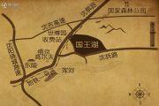 沈阳国王湖交通图
