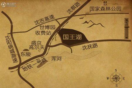 沈阳国王湖