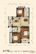 蜀山雅苑3室2厅1卫116平方米户型图
