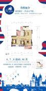恒荣・格拉斯堡2室2厅1卫88--89平方米户型图