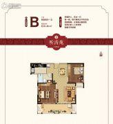 荣盛鹭岛荣府2室2厅1卫81--88平方米户型图
