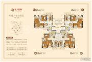 潮州恒大名都3室2厅2卫122平方米户型图
