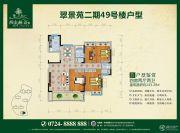 洋丰・西山林语4室2厅2卫143平方米户型图