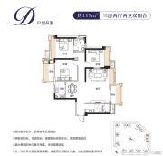 金丘紫金城二期3室2厅2卫0平方米户型图