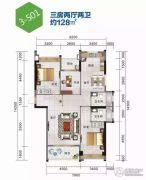 智汇时代3室2厅2卫128平方米户型图