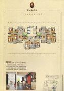 天明御华庭4室2厅2卫149平方米户型图