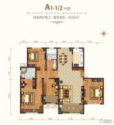 明发世贸中心4室2厅2卫200平方米户型图