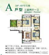 栖里凤台山庄3室2厅1卫115平方米户型图