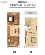 石佛艺术公社1室1厅1卫47平方米户型图