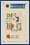 荣盛华府3室2厅2卫157平方米户型图