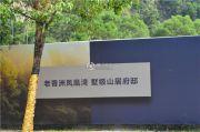 恒荣・城市溪谷实景图