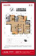 MOMA焕城3室2厅2卫125平方米户型图