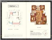 中梁・壹号院4室2厅2卫128平方米户型图