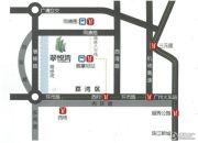 邦华翠悦湾交通图