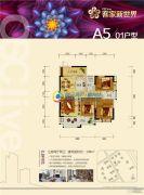客家新世界3室2厅2卫108平方米户型图