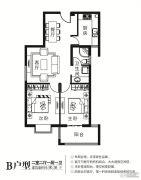 华诗雅地2室2厅1卫90平方米户型图
