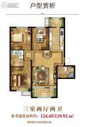 君贵・东方瑞景3室2厅2卫0平方米户型图