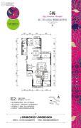 晟领国际3室2厅2卫150平方米户型图