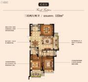椒兰郡3室2厅2卫122平方米户型图