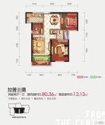 隆源国际城・YUE公园2室2厅1卫80--92平方米户型图