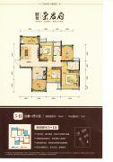 联发荣君府3室1厅2卫103平方米户型图